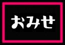 自転車の 岡山市北区 自転車 販売 : 岡山県岡山市北区の自転車 ...