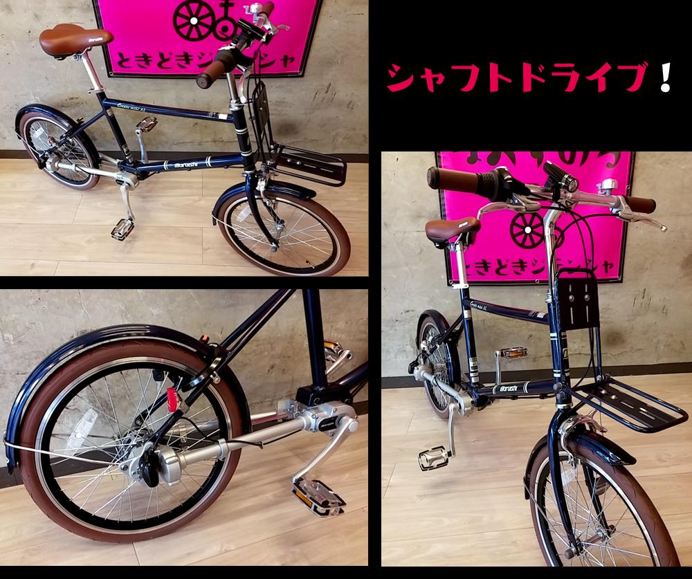 ... 岡山市北区伊島町自転車店自転