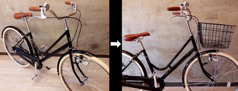 自転車の 岡山市北区 自転車 販売 : モダン岡山市北区伊島町自転車 ...