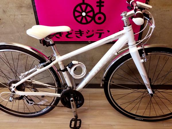 自転車の 岡山市北区 自転車 販売 : ... 岡山市北区伊島町自転車店自転