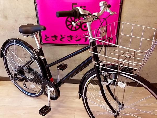 自転車の 岡山市北区 自転車 販売 : アルミ岡山市北区伊島町自転車 ...